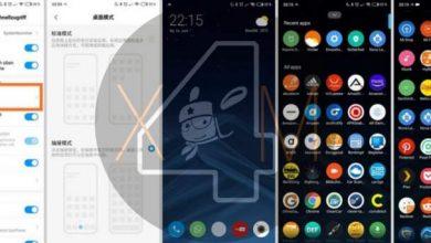 Photo of Xiaomi añade cajón de aplicaciones a MIUI y ya puedes probarlo