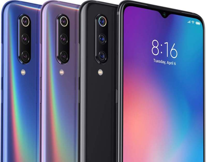 Xiaomi iF DESIGN AWARD 2020
