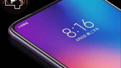 Photo of Xiaomi diseña un nuevo modo de ocultar la cámara bajo la pantalla