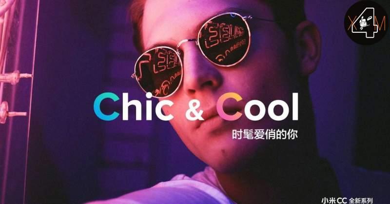 Mi CC Marca Meitu y Xiaomi