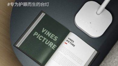 Photo of Xiaomi lanza una nueva lámpara Mijia en colaboración con Philips y ya puedes hacerte con ella