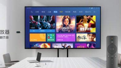 Photo of Un smartphone de Xiaomi con 30W de potencia de carga y un nuevo televisor Redmi TV pasan la certificación 3C