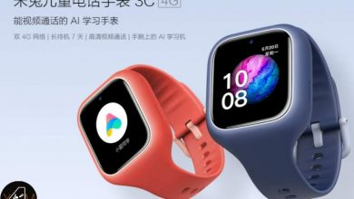 Photo of Xiaomi presenta su nuevo smartwatch para niños. Ahora es más inteligente y se parece más a un Apple Watch