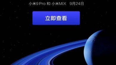 Photo of Xiaomi conquistará el 5G con el Mi 9 Pro 5G y Mi Mix 5G concept el día 24