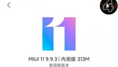 Photo of Así es la nueva versión MIUI 11 de Xiaomi