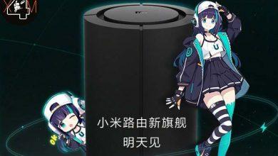 Photo of El nuevo router de Xiaomi será muy potente para cubrir las exigencias de los jugadores