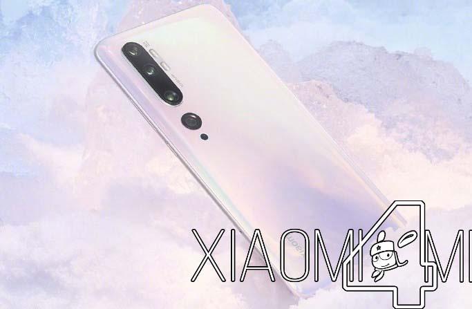 Xiaomi Redmi 108MP