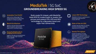 Photo of MediaTek está a punto de presentar su chipset 5G más potente y ya ha pasado por Geekbench