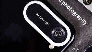 Photo of Esta lente convierte tu smartphone en un microscopio con 1.000 veces un zoom convencional