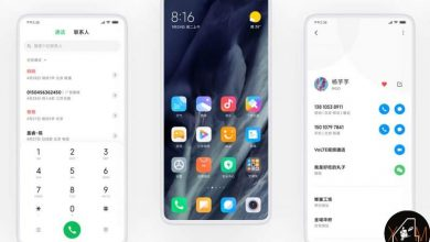 Photo of MIUI 11 arranca la primera fase de su distribución