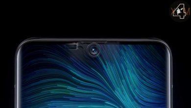 Photo of Xiaomi Mi 10 Explorer Edition sería el primer smartphone con la cámara selfie oculta bajo la pantalla