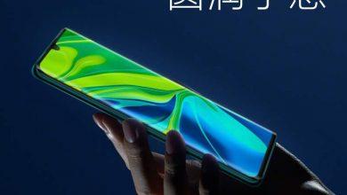 Photo of Estos son los dos puntos más negativos de comprar el Xiaomi Mi Note 10 y Mi Note 10 Pro