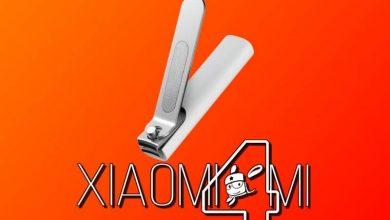 Photo of El cortauñas de Xiaomi es uno de los productos más vendidos de la marca