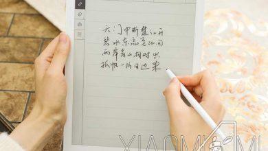 Photo of Esta vez Xiaomi sí lanzará a la venta su primer libro electrónico bajo su marca Mijia