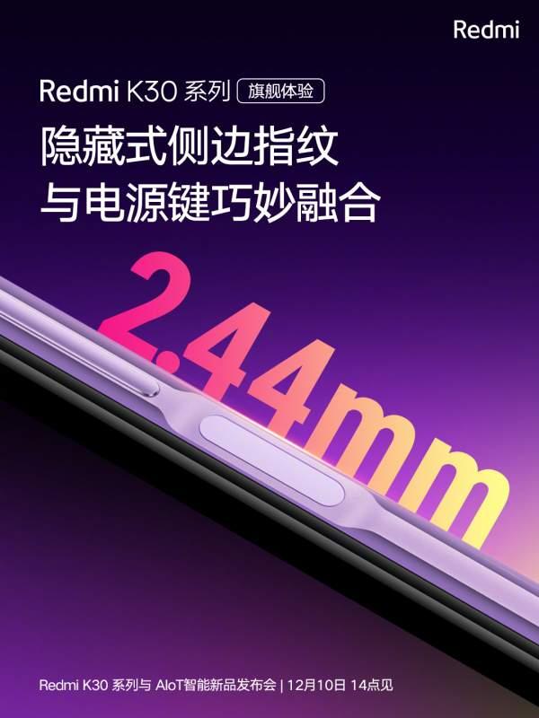 Redmi-K30-5G