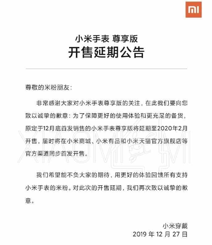 Xiaomi Mi Watch comunicado