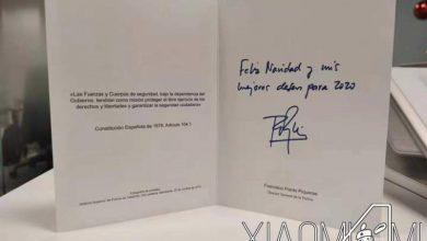 Photo of La Policía Nacional Española envía una felicitación de navidad a Lei Jun, CEO de Xiaomi