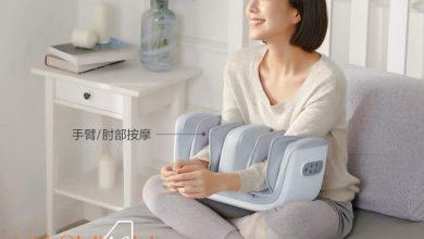 Photo of Xiaomi pone a la venta un masajeador de piernas y pies que agrega calefacción