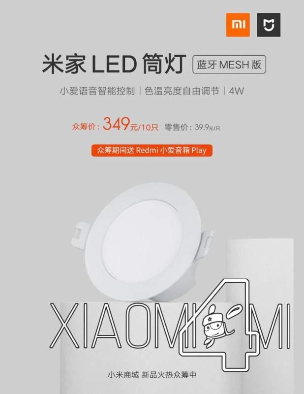 Bombilla Mesh Xiaomi