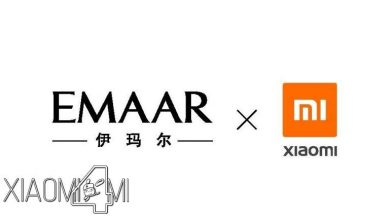 Photo of Xiaomi se une a Emaar Properties para la creación de hogares inteligentes