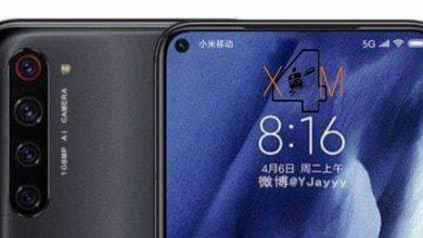 Photo of Xiaomi Mi 10 y Mi 10 Pro: Se revelan más imágenes y se anuncia la fecha de presentación