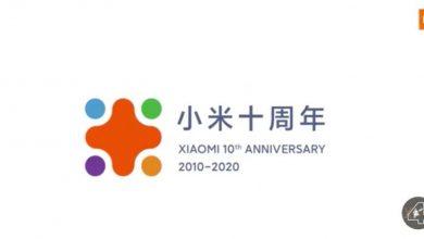 Photo of Xiaomi presenta su nuevo logo para celebrar su 10º aniversario
