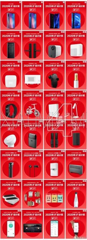 Xiaomi iF DESIGN AWARD