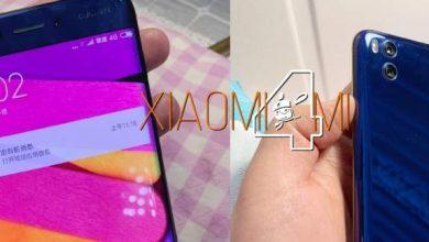 Photo of Xiaomi Mi 6 Pro: pantalla curva y resistencia al agua para un smartphone que nunca vimos llegar