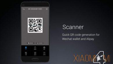 Photo of Escáner, una de las mejores apps de Xiaomi y que más uso en el día a día