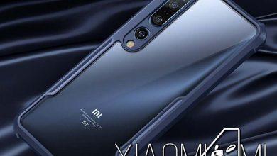 Photo of Fundas Xiaomi Mi 10 y Mi 10 Pro, las mejores para proteger su diseño