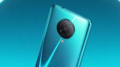 Photo of Redmi K30 Edición Extrema conmemorativa 10º aniversario es el smartphone que Xiaomi presentará el día 11