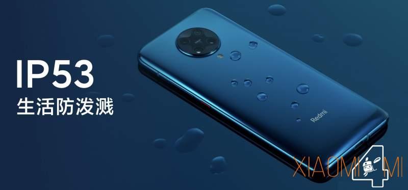 El primer Xiaomi en agregar IP53 es el Redmi K30 Pro
