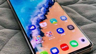 Photo of Los Xiaomi Mi 10 pierden dos mejoras que el Xiaomi Mi 9 incorporaba