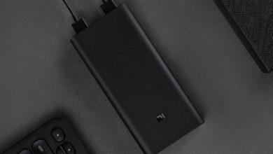 Photo of Power banks de Xiaomi para que no te quedes sin batería