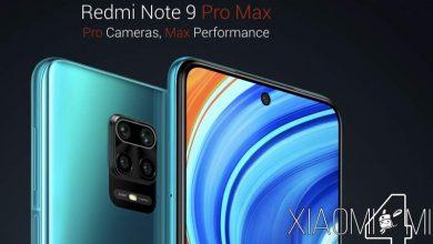 Photo of Redmi Note 9 Pro Max, el Mi Max de Xiaomi vuelve bajo Redmi