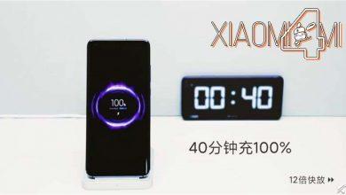 Photo of Xiaomi muestra su nueva carga inalámbrica a 40W para cargar en 40 minutos baterías de 4.000mAh