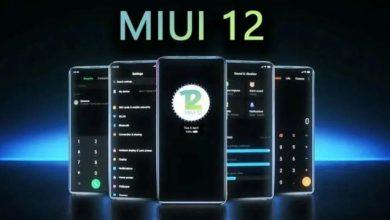 Photo of MIUI 12 desvela algunas de las novedades por parte de Xiaomi