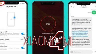 Photo of Funciones que están en tu Xiaomi: SOS emergencia ¿Para qué sirve y cómo se activa?
