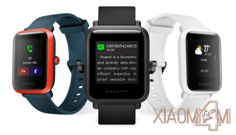 Amazfit Bip U S / Xiaomi Watch Lite