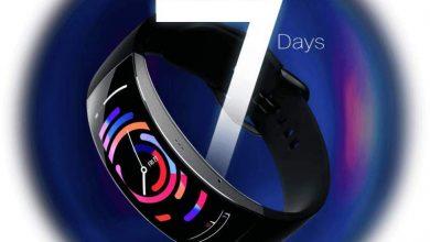 Photo of Amazfit X, el smartwatch más futurista de Amazfit ya se encuentra a la venta