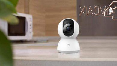 Photo of Las mejores cámaras Xiaomi para vigilar tu casa y negocio