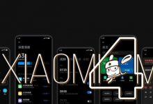 MIUI 12 Xiaomi / beneficio de instalar una ROM personalizada en tu móvil / Modo oscuro Xiaomi