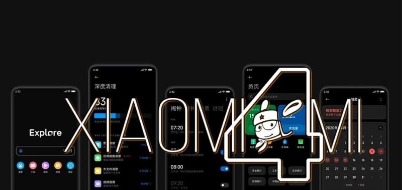 MIUI 12 Xiaomi / beneficio de instalar una ROM personalizada en tu móvil