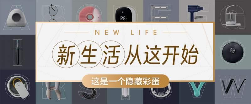 Productos Xiaomi Youpin Portada