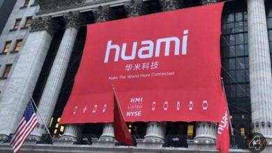 Photo of Huami acumula una caída interanual del 85% en sus resultados del segundo trimestre