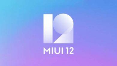 Photo of Por qué no deberías instalar la versión de MIUI 12 de la que todos los medios hablan