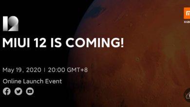 Photo of MIUI 12 se presentará globalmente el próximo día 19