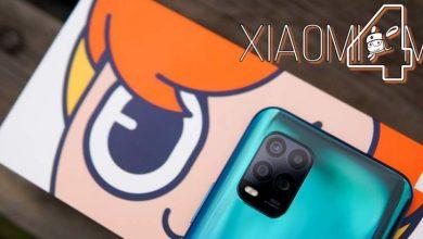 Photo of Así de nefasto es el resultado del Zoom a 50X del que presume Xiaomi