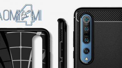 Photo of La funda que faltaba por llegar ya está disponible para el Xiaomi Mi 10 y Mi 10 Pro