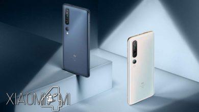 Photo of La beta de Android 11 ya está disponible para estos smartphones de Xiaomi